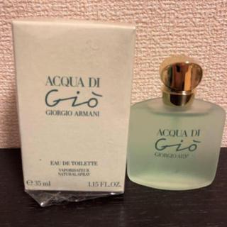 アルマーニ(Armani)の新品 アルマーニ アクアディジオオードトワレ 35ml 香水(ユニセックス)