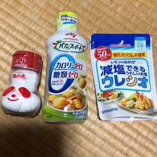 アジノモト(味の素)のパルスイート 味の素 ウレシオ(調味料)