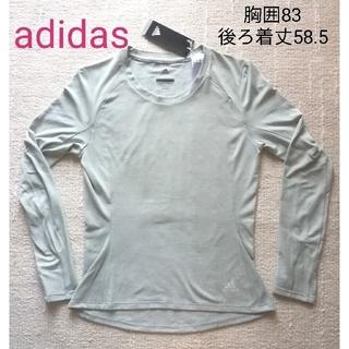 アディダス(adidas)の新品 adidas Snova リフレクト長袖トレーニングウェアTシャツ(Tシャツ(長袖/七分))
