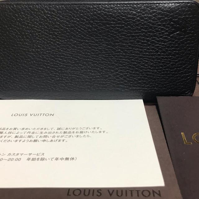 プラダ サフィアーノ バッグ ピンク スーパー コピー 、 LOUIS VUITTON - 高級ライン!LOUIS VUITTON 黒トリヨン ヴェルティカル ジッピーの通販 by aimer's shop|ルイヴィトンならラクマ