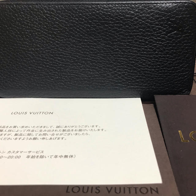 LOUIS VUITTON - 高級ライン!LOUIS VUITTON 黒トリヨン ヴェルティカル ジッピーの通販 by aimer's shop|ルイヴィトンならラクマ