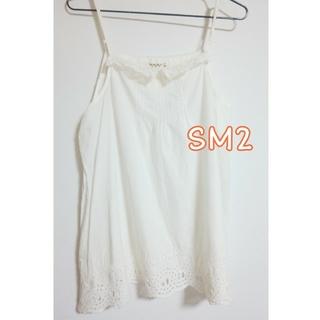 サマンサモスモス(SM2)のSM2チュニックキャミソール(キャミソール)