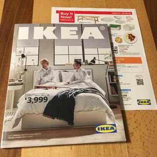 IKEA - IKEA カタログ