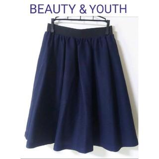 ビューティアンドユースユナイテッドアローズ(BEAUTY&YOUTH UNITED ARROWS)のbeauty&youth ユナイテッドアローズ フレア スカート M(ひざ丈スカート)