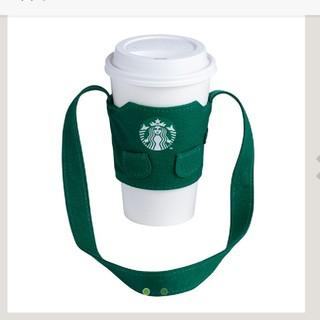 スターバックスコーヒー(Starbucks Coffee)の海外スターバックス限定ドリンクホルダー(日用品/生活雑貨)