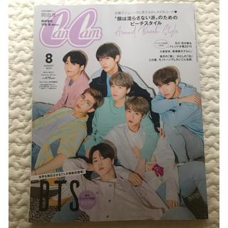 ボウダンショウネンダン(防弾少年団(BTS))のキャンキャン CanCam 8月号 増刊号 BTS(ファッション)