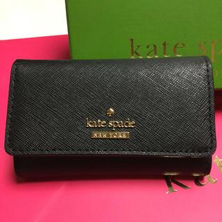 ケイトスペードニューヨーク(kate spade new york)の新品! ケイトスペード 6連 キーケース レザー ブラック shop紙袋付き(キーケース)