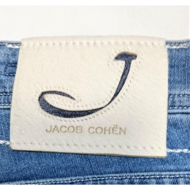 JACOB COHEN(ヤコブコーエン)のヤコブコーエン★ストレッチジーンズ★ウエスト約76cm★929B  メンズのパンツ(デニム/ジーンズ)の商品写真