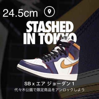 ナイキ(NIKE)のNIKE SB × JORDAN 1 Defiant LA to Chicago(スニーカー)