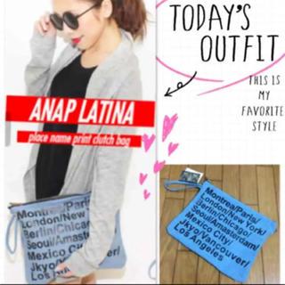 アナップラティーナ(ANAP Latina)の新品 タグ付き アナップ  ANAP クラッチバッグ(クラッチバッグ)