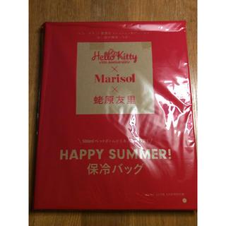 ハローキティ(ハローキティ)のマリソル 9月号 ハローキティ 保冷バッグ(弁当用品)