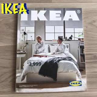 イケア(IKEA)の新品 最新版 IKEA カタログ 2020 (住まい/暮らし/子育て)
