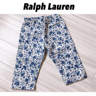 Ralph Lauren - 【新品タグ付き】Ralph Lauren ✩.*˚ 花柄パンツ