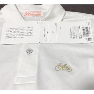 ソウソウ(SOU・SOU)の専用 SOU・SOU  10thポロシャツ(Tシャツ(半袖/袖なし))