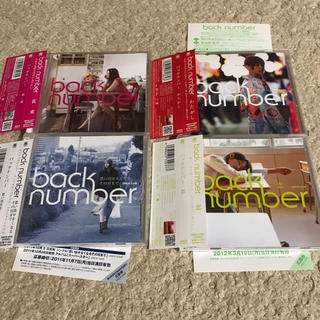 バックナンバー(BACK NUMBER)のback number シングル4枚セット(ポップス/ロック(邦楽))
