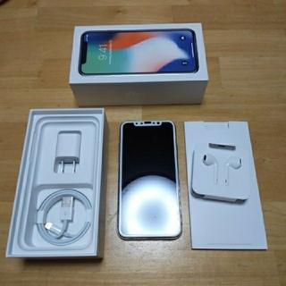 アイフォーン(iPhone)のiPhone X シルバー64GB(スマートフォン本体)