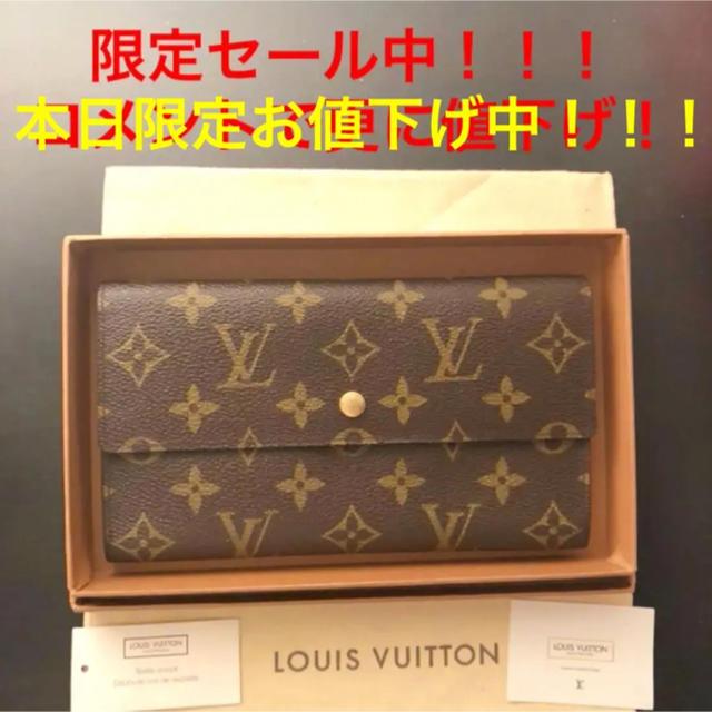 中国 ブランド コピー - LOUIS VUITTON - 【限定セール中】 ルイヴィトン モノグラム 長財布 【コメントで更に値下げ】の通販 by ヴェラニディ's shop|ルイヴィトンならラクマ