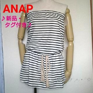 アナップ(ANAP)のボーダーベアワンピ♡ANAP アナップ Anap anap 新品 タグ付き(ミニワンピース)