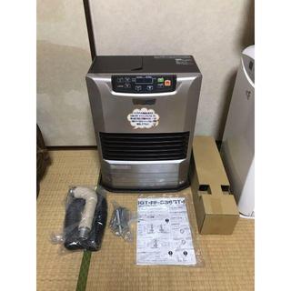 トヨトミ FF式ストーブ 温風タイプ カートリッジ式油タンク内蔵 日本製(ストーブ)