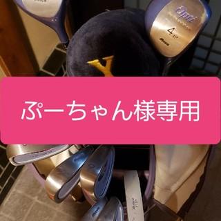 ミズノ(MIZUNO)のレディース ゴルフ セット 初心者 ミズノ キャディバック ゴルフセット(クラブ)