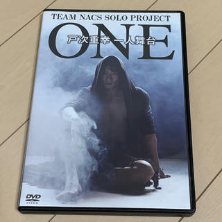 TEAM NACS Solo project ONE 戸次重幸一人舞台 DVD(舞台/ミュージカル)