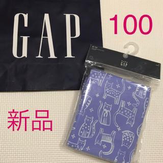 ベビーギャップ(babyGAP)のベビーギャップ パジャマ 半袖 100(パジャマ)
