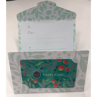 TULLY'S COFFEE - ☆タリーズ2019サマー限定カード ケース入り 残高0 PIN未削り☆