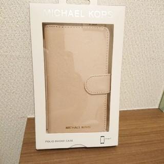 マイケルコース(Michael Kors)の【新品】iPhone X 手帳型ケース(iPhoneケース)
