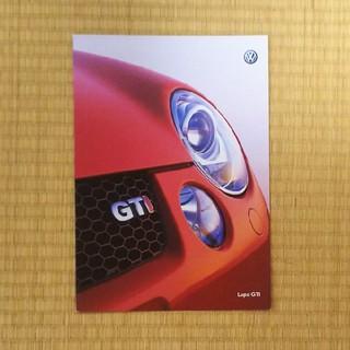 LUPO GTI パンフレット カタログ フォルクスワーゲン VW