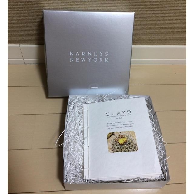 BARNEYS NEW YORK(バーニーズニューヨーク)の入手困難 バーニーズ ニューヨーク 入浴剤 BARNEYS NEWYORK コスメ/美容のボディケア(入浴剤/バスソルト)の商品写真
