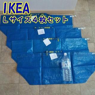 IKEA - IKEAショッピングバック ブルーバック  エコバックLサイズ4枚
