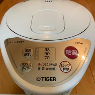 タイガー(TIGER)のタイガー tiger 電気ポット(電気ポット)