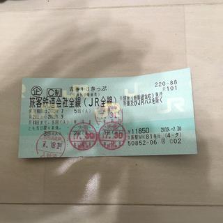 ジェイアール(JR)の送料込 青春18きっぷ 残り1回分(鉄道乗車券)