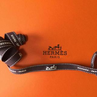 エルメス(Hermes)のHERMES♡リボン(ショップ袋)