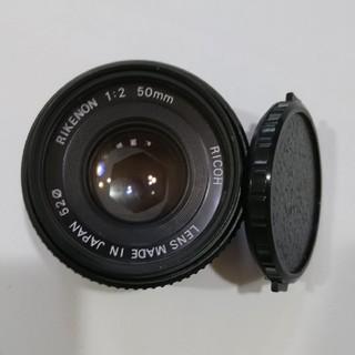 リコー(RICOH)のリコー リケノン 50mm F2(レンズ(単焦点))