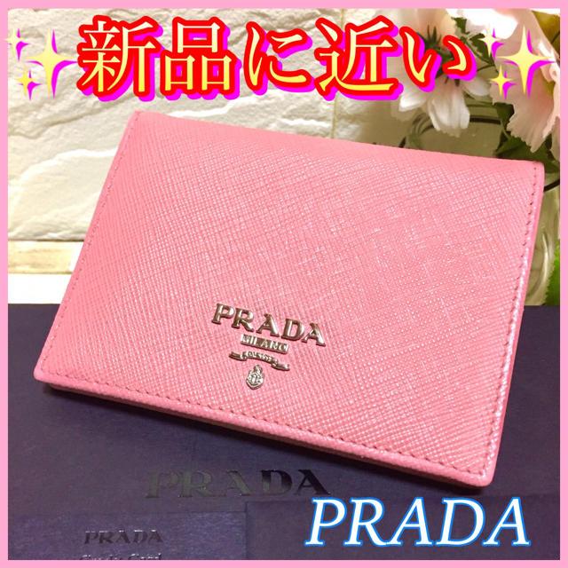 PRADA - 超オススメ‼️可愛いピンク❤️PRADA✨コンパクトな二つ折り財布❤️折りたたみの通販 by Giny's shop|プラダならラクマ