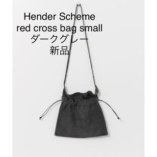 エンダースキーマ(Hender Scheme)のエンダースキーマー レッドクロスバッグ スモール ダークグレー(ショルダーバッグ)