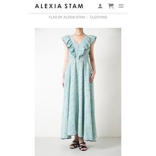 アリシアスタン(ALEXIA STAM)のflag by alexiastam Frilled Maxi Dress(ロングワンピース/マキシワンピース)