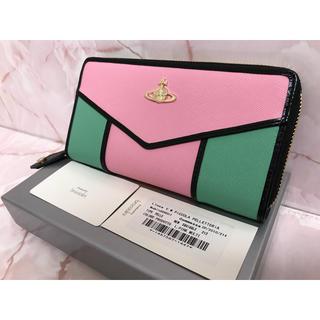 ヴィヴィアンウエストウッド(Vivienne Westwood)のピンク×グリーン長財布❤️ヴィヴィアンウエストウッド(財布)