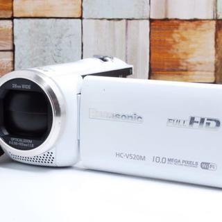 Panasonic - 【超人気】Panasonic ビデオカメラ HC-V520M
