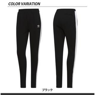 アディダス(adidas)の【とみー様専用】adidas Originals トラックパンツ(スキニーパンツ)
