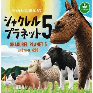 タカラトミーアーツ(T-ARTS)のパンダの穴 シャクレルプラネット5 全6種セット(その他)
