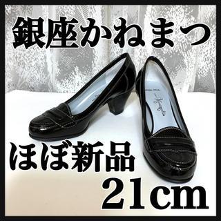 ギンザカネマツ(GINZA Kanematsu)の美品 銀座かねまつ ギンザカネマツ パンプス エナメル 黒 21cm(ハイヒール/パンプス)