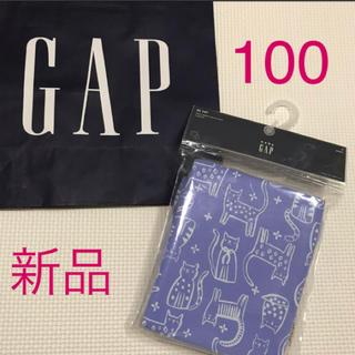 ベビーギャップ(babyGAP)のベビーギャップ パジャマ 100 新品 ギャップ(パジャマ)