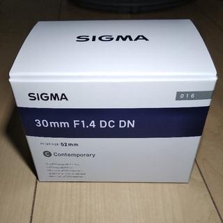 SIGMA - 新品未使用 シグマ 30mm F1.4 DC DN C ソニーEマウント