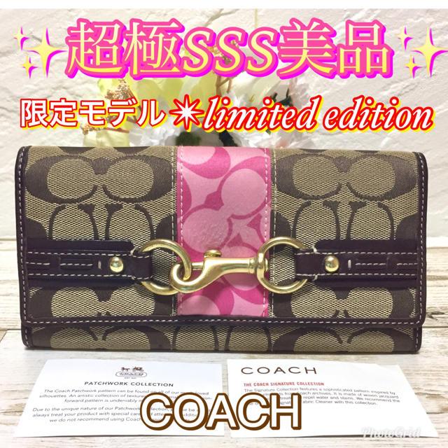 COACH - 激レア‼️‼️限定モデル❤️COACH 長財布 リミテッドエディション❤️の通販 by Giny's shop|コーチならラクマ