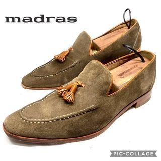 madras - 【MADRAS】★超美品★マドラス ローファー 25.5cm スウェード