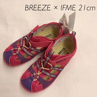 ブリーズ(BREEZE)の【新品】IFME × BREEZE 水抜き ウォーター サンダル 21cm(サンダル)