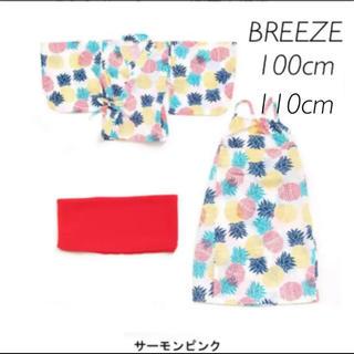 ブリーズ(BREEZE)の【新品・未使用】BREEZE パイナップル柄 浴衣 100cm(甚平/浴衣)