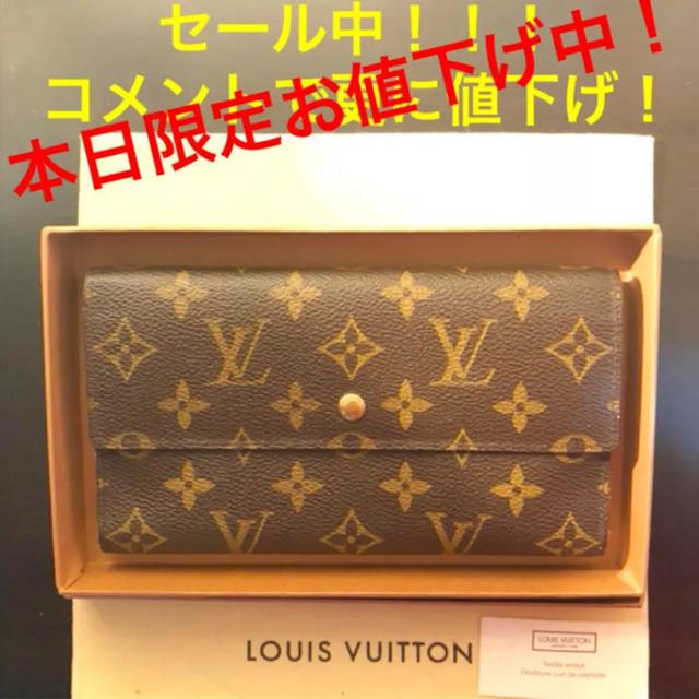 LOUIS VUITTON - 【限定セール中】 ルイヴィトン モノグラム 長財布 【コメントで更に値下げ】の通販 by ヴェラニディ's shop|ルイヴィトンならラクマ